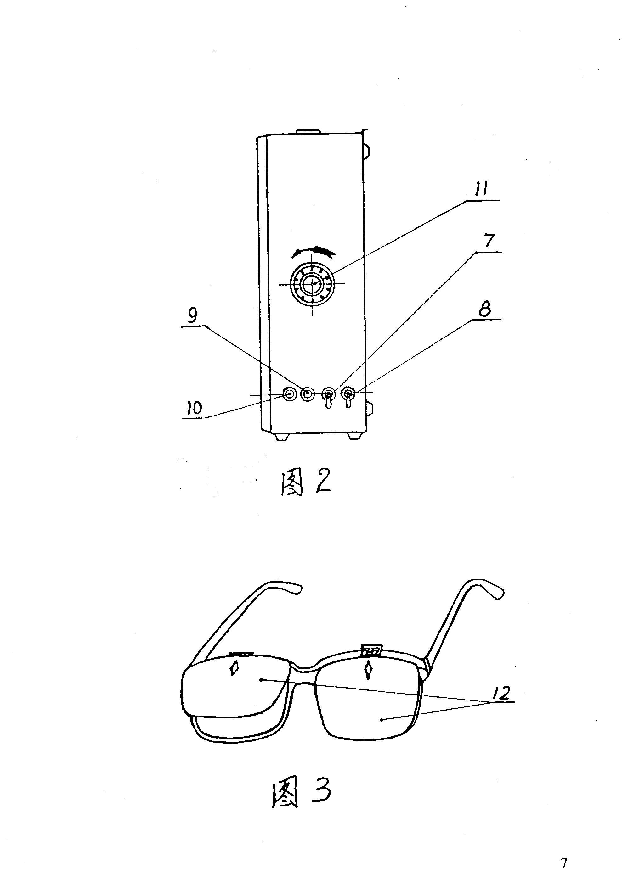 1986年 - 发明民航专用视力表